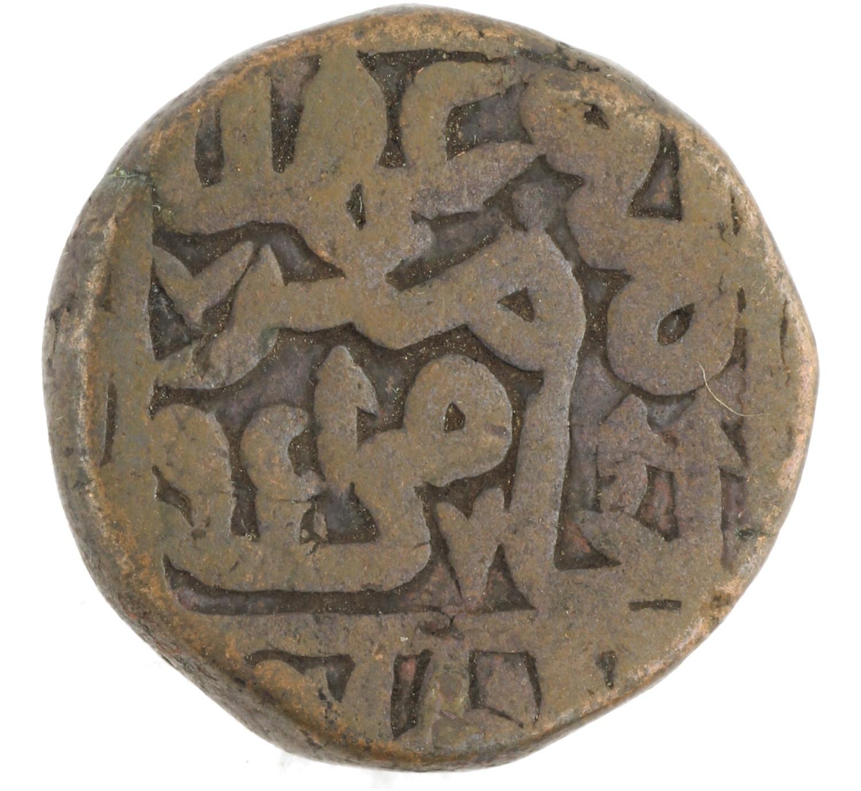 Paisa - Delhi Sultanate (Sher Shah Suri) - 1544