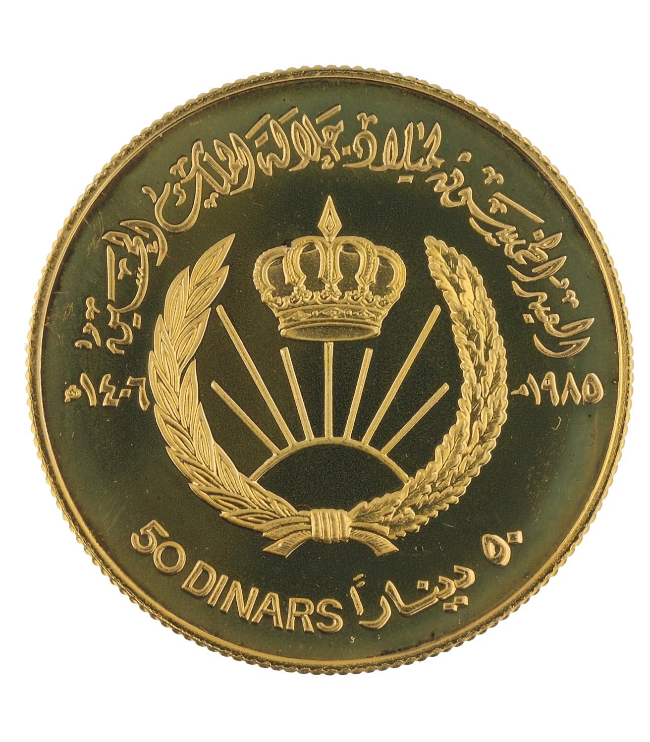 50 Dinars - Jordan - 1985