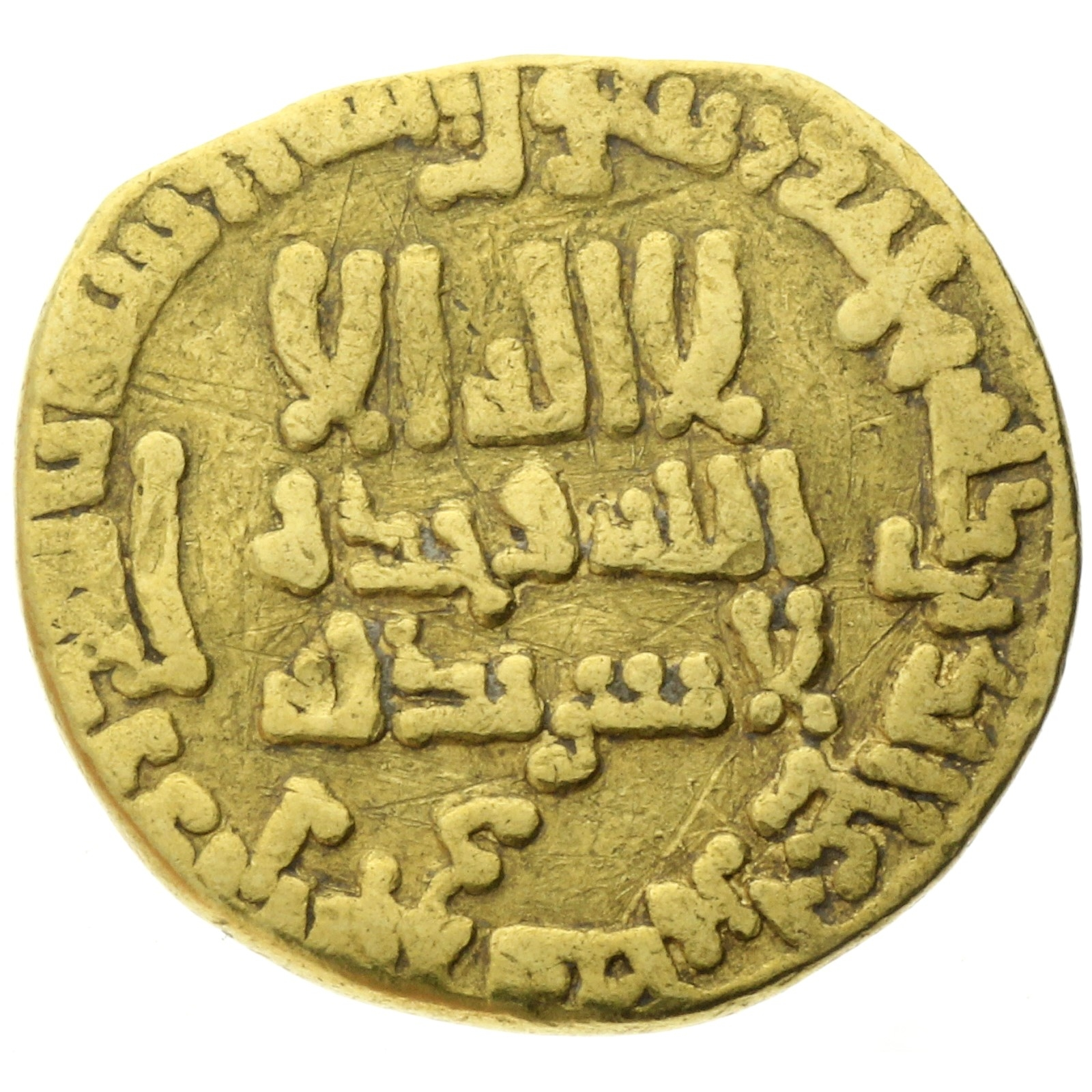 Islamic - Abbassid Dinar of Harun - Al Rashid with Govenor Musa