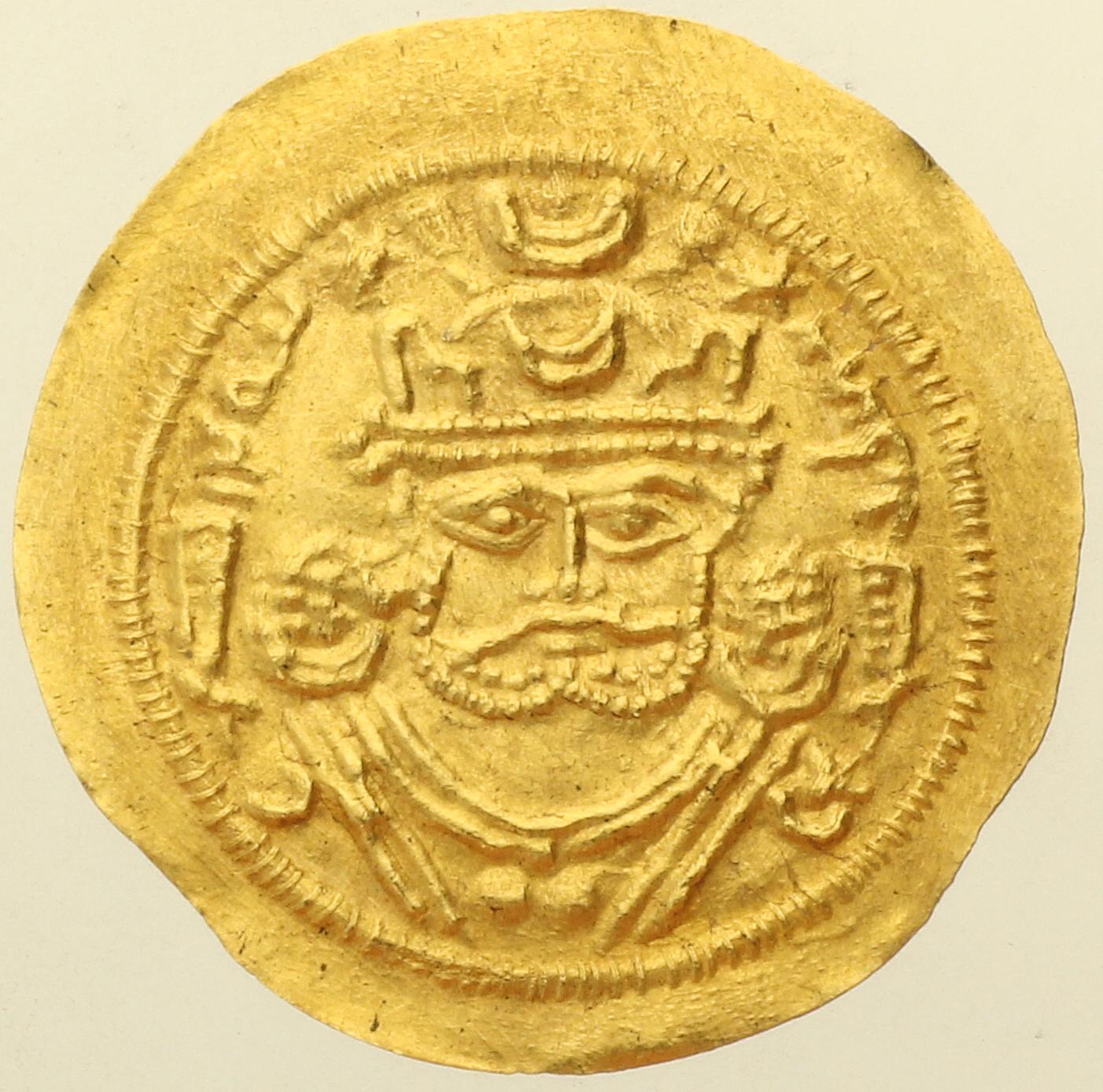 Sasanian Empire - Khusro II - dinar - AD 625