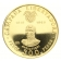300 pesos - Colombia - 1969