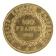 100 Francs - France - 1913